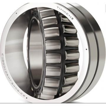 Bearing 23124 K ISB